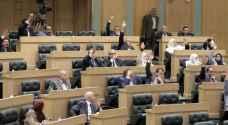 استياء من رفض مقترحات النواب والزوايدة: ليش نتعب حالنا!