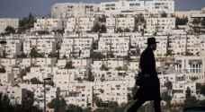 الاحتلال يخطط لدثر العرب وزيادة اليهود في القدس