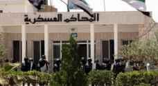 أمن الدولة تباشر النظر في قضية خلية ارهابية ... تفاصيل
