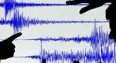 زلزال بقوة ٦,١ درجة قبالة جزيرة تونجا