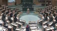 الطراونة: مركز دراسات في النواب لفضح ممارسات الاحتلال