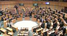 النواب يوافق على اسقاط دعوى الحق العام في الدعاوى الجزائية الصلحية