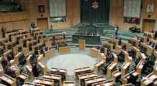 النواب يجيز للمحكمة عقد جلسات كل ٢٤ ساعة