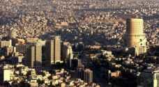 إعلان 'عمان' مدينة للتعاون لهذا العام