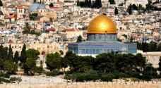 الكنيست يوافق تمهيديا على قانون القدس عاصمة الاحتلال