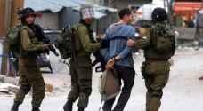 الاحتلال يعتقل ١٥ فلسطينيا ويغلق مخرطة بالخليل