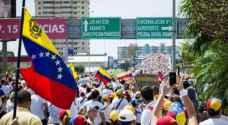 المعارضة الفنزويلية تدعو لإضراب عام للضغط على 'مادورو'