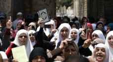 الاحتلال يتأهب تحسبا لمواجهات الجمعة