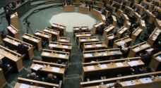 'قانونية النواب ' تقر مواد بــ ' معدل العقوبات '