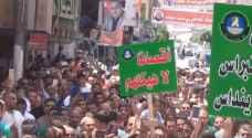الحركة الإسلامية في الزرقاء تتضامن مع المسجد الأقصى