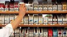 الصين.. السجن لـ٣٧٨٦ مشتبها بهم بتهمة إنتاج وبيع سجائر مزيفة