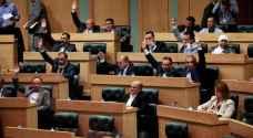 'النواب' يقر 'معدل استقلال القضاء'