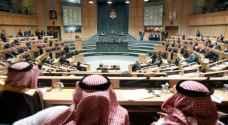 النواب يؤجل مناقشة 'العقوبات' إلى الأحد المقبل