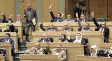 نواب يدعون لطرد سفيرة الاحتلال وإعادة النظر بمعاهدة السلام