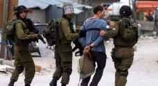 الاحتلال يعتقل ٢١ فلسطينيا بالضفة الغربية