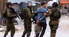 الاحتلال يعتقل ١٥ فلسطينيا بالضفة الغربية