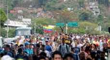 فنزويلا تستعد لليوم الثاني من الإضراب العام