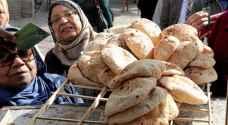 منظومة جديدة لدعم الخبز بمصر