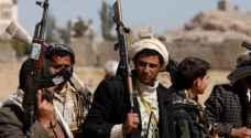 ميليشيات الحوثي تهدد بتحويل البحر الأحمر 'ساحة حرب'