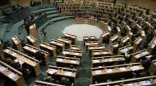 النواب يوسع نطاق اسقاط دعوى الحق العام والعقوبات المحكوم بها
