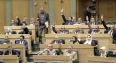 النواب يوافق على تغليظ عقوبات الشروع التام في الجرائم