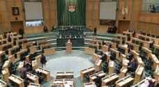 النواب يغلظ عقوبة المحرض او المتدخل بالقتل