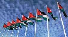 الأردن بالمرتبة ١١٨ عالميا في مؤشر سهولة ممارسة الأعمال
