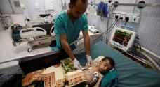'الصحة العالمية': وفاة ٣ أشخاص بالكوليرا في ٣ محافظات يمنية