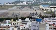 أمريكا تعيد قطعة أرض إلى اليابان