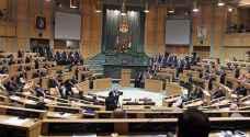 النواب يلغي القانون ٣٠٨ .. وحقوقيون يتساءلون عن البديل