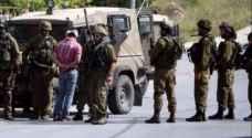 الاحتلال يعتقل ١٩ فلسطينيا