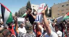 مسيرة تطالب بإغلاق السفارة الإسرائيلية في عمان..صور