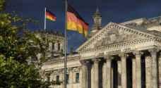 'مزاح' ممنوع في ألمانيا ومكلف أيضا