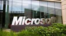 بالفيديو.. مايكروسوفت تدعم ميزة التحكم بنظام ويندوز ١٠ بواسطة العيون