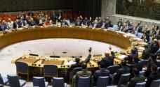 كوريا الشمالية: العقوبات الجديدة ستقود إلى بحر من النار سيبتلع أمريكا