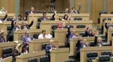 'النواب' يقر القانون المعدل لقانون الشركات