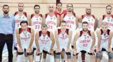 نشامى السلة يفتتحون مشوارهم في كأس اسيا بملاقاة المنتخب السوري