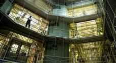 ميزة 'غير مسبوقة' للسجناء في بريطانيا