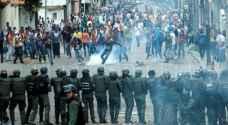 معارضون فنزويليون سئموا من التظاهر في الشارع