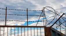كيف أوصلت طائرة دون طيار طرداً لسجين فرنسي؟
