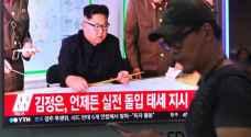 بيونغ يانغ للأمم المتحدة: برنامجنا النووي غير قابل للتفاوض