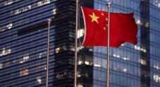 الصين تقلص العبء الضريبي على الشركات٦ر١ تريليون يوان