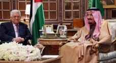 السعودية تدعم موازنة السلطة الفلسطينية بـ ٣١ مليون دولار