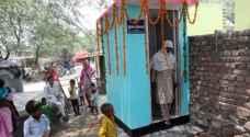 الهند .. طلاق بسبب مرحاض!