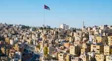 ارتفاع العجز في الميزان التجاري للأردن