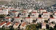 هارتس: اكثر من ٣٥٠٠ منزل استيطاني على اراض فلسطينية خاصة