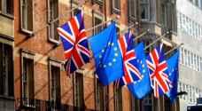 بريطانيا تعتذر عن تهديدات بترحيل مواطنين من الاتحاد الأوروبي