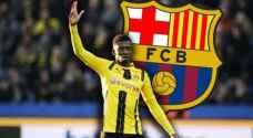 برشلونة يضم ديمبلي