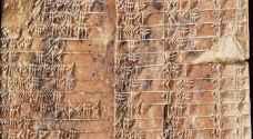 لوح طيني من حضارة بابل يغير تاريخ الرياضيات الحديثة