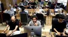 آبل تزيل تطبيقات شعبية في إيران من متجرها